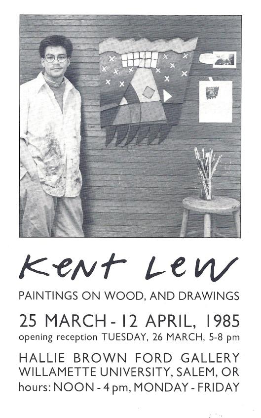 Kent's Sr show card